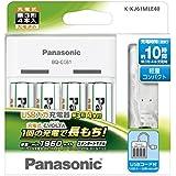 パナソニック 充電器セット 【品番】(P)K-KJ61MLE40