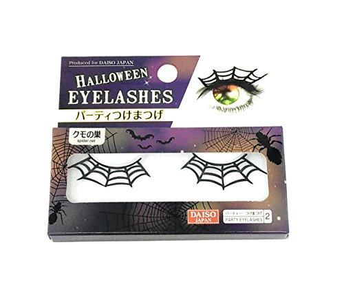 SPIDER WEB EYELASHES Halloween Costume Spider Web False Eyelashes