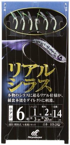 ハヤブサ(Hayabusa) HS201 小アジ専科 リアルシラス 6-1の商品画像