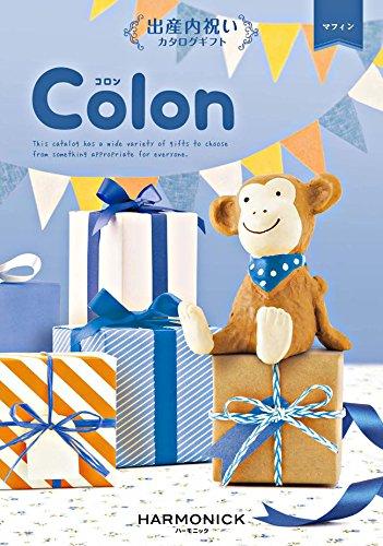 【ハーモニック】出産内祝い カタログギフト colon  コロン [マフィン] B01H1F9WDC