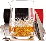 Yarai Cocktail Mixing Glass Set | Includes 750ml/25oz Stirring Glass with Yarai Weave pattern, Hawthorne Strainer and Bar Spoon by The Elan Collective