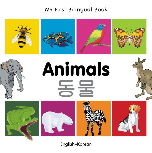 My First Bilingual Book–Animals (English–Korean)