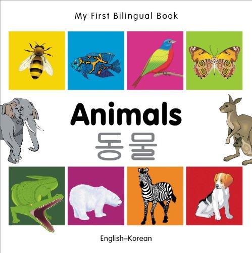My First Bilingual BookAnimals (EnglishKorean)