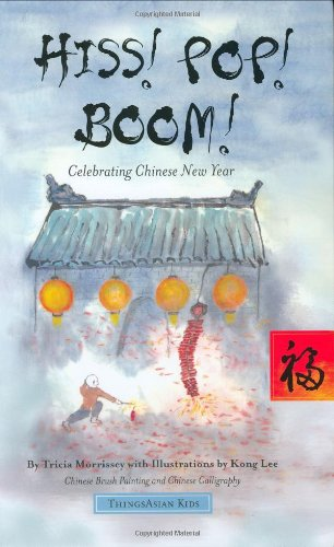 Hiss Pop Boom Celebrating Chinese product image