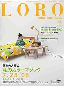 """Loro - Milano Salone 2012 (Japanese Edition): 2012. editor: ToÌ""""kyoÌ"""