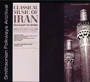 Classical Music of Iran 2