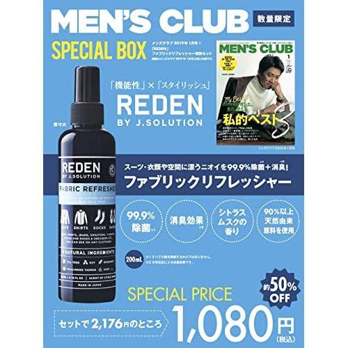 MEN'S CLUB 2019年1月号 画像