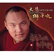 Supplication to the Three Great Masters of the Kagyu Lineage
