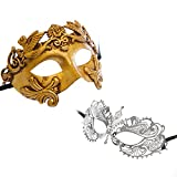 Roman Greek Emperor Warrior Venetian Mask White Gold Couple Masks Set Series (Gold1)