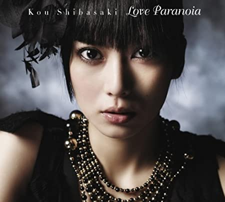 Love Paranoiaの柴咲コウ