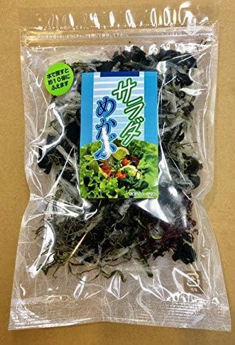 サラダ めかぶ 40g入り×20袋【毎日海藻を食べよう!健康応援食材】水で戻せば10倍に増えます!