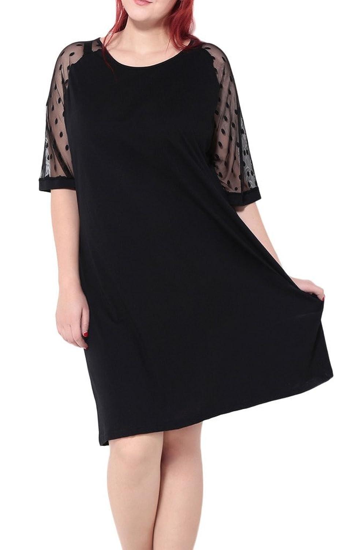 Bigood Plus Size 1/2 Armel Mode Damen Freizeit Kleid Minikleid Party Kleid Schwarz
