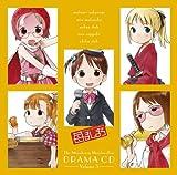 Vol. 5-Ichigo Mashimaro Drama CD by Drama CD (2006-08-25)