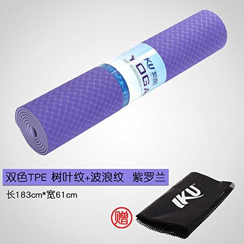 - YOOMAT Très épais Double Couleur 8Mm   10Mm TPE Yoga Mat Slip de démarrage résistant Inodore Extensible Yoga Sports Pad, 8Mm (Starter, Violet172431