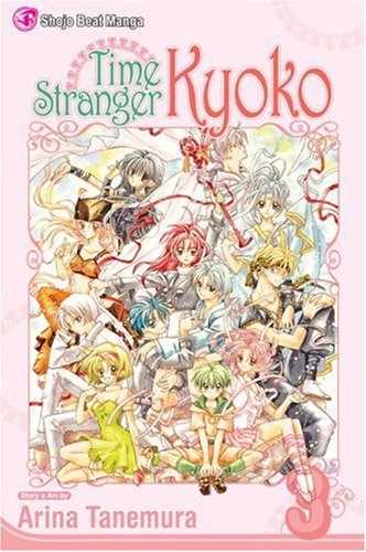 Time Stranger Kyoko, Vol. 3