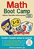 Math Boot Camp E 0000 Sample / 1-digit plus 1-digit addition without regrouping