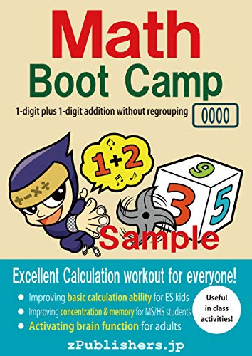 """Welcome to Math Boot Camp!This is a sample version of Math Boot Camp.Math Boot Camp is an unprecedented program to improve """"basic calculation ability"""", """"concentration ability"""" and """"memory ability"""". Regardless of whether you are good at calculating or..."""
