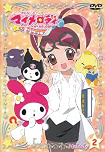 Amazon.com: Onegai My Melody Kirara Melody 2: Movies & TV