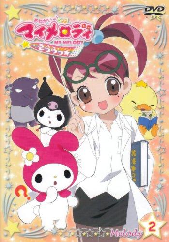 Onegai My Melody Kirara Melody 2