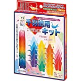 Kidstoyo Origami Thousand Cranes Kit