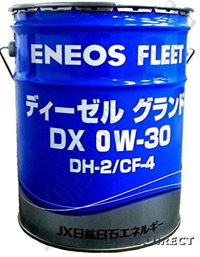 JXTG ディーゼルグランドDX 0W-40 20L/缶 B0716MJP15