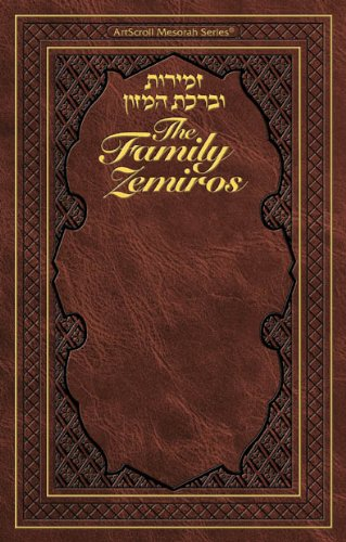Family Zemiros - Leatherette cover Rabbi Nosson Scherman