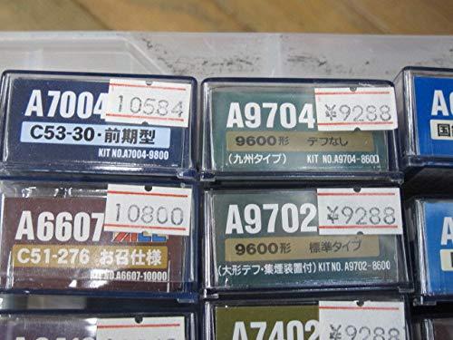 MICRO ACE マイクロエース A6607 C51-276 お召仕様 B07SKVBH29