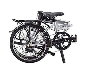Dahon Mariner D7 7V - Bicicleta , 20 in, color plateado