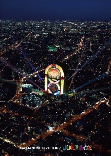 関ジャニ∞ / KANJANI∞ LIVE TOUR JUKE BOX[通常盤]