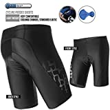 CDEAL Bicycling Cycling Padded Knicks Shorts L - Best Reviews Guide