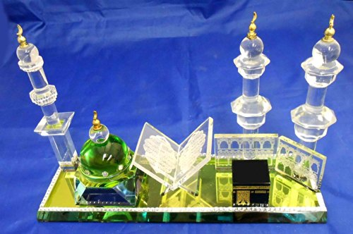 Large Crystal Mosque And Kaaba Decorative by Nabil's Gift Shop