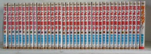 花より男子 コミック 全37巻完結