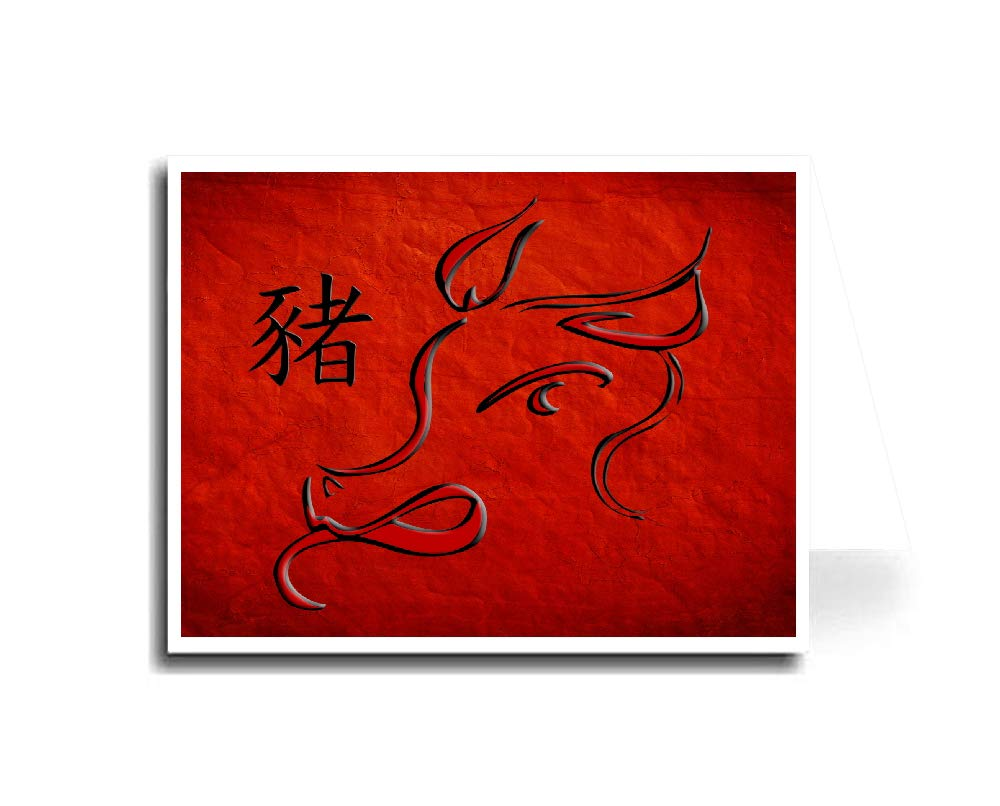 Chinese Year of the Pig Note Cards - Red Parchment Style (Set of 5) Inside 2