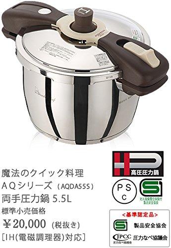 魔法のクイック料理 AQシリーズ エスプレッソ スリッタ 両手圧力鍋5.5L(AQDA55S)   B07987X38L