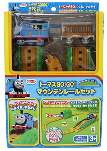 Official Thomas Go Go Electric Train Set That Includes Tracks, Train and Tunnel (Japan Import)