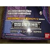 Pandora Saint Cloth Myth Limited