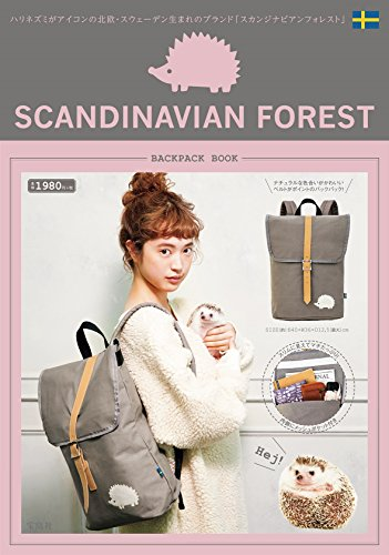 SCANDINAVIAN FOREST BACKPACK BOOK 画像 A