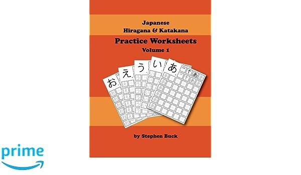 Amazon.com: Japanese Hiragana & Katakana: Practice Worksheets ...
