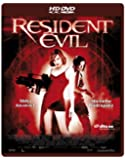 Resident Evil [HD DVD]