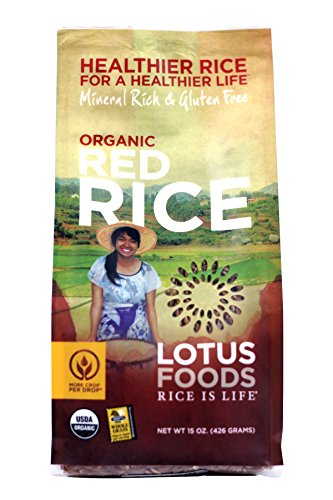 bhutanese rice - 2
