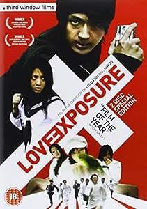 amazoncom love exposure 2dvd set ai no mukidashi