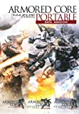 Armored Core portable data Ana lysis
