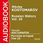 Russian History, Vol. 10 [Russian Edition] | Nikolay Kostomarov