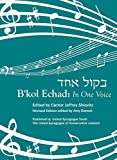 img - for B'kol Echad: In One Voice (English and Hebrew Edition) book / textbook / text book