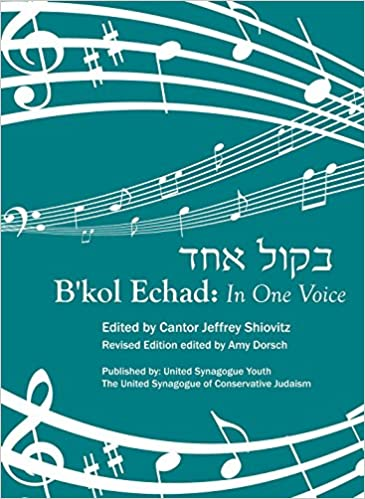 Book B'kol Echad: In One Voice (English and Hebrew Edition)