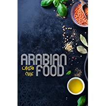 arabian food (Arabic Edition)