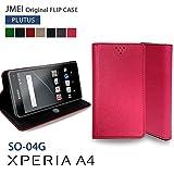 docomo Xperia A4 SO-04G ケース JMEIオリジナルフリップケース PLUTUS ホットピンク ドコモ エクスペリア エース 4 フォー スマホ カバー スマホケース スマートフォン