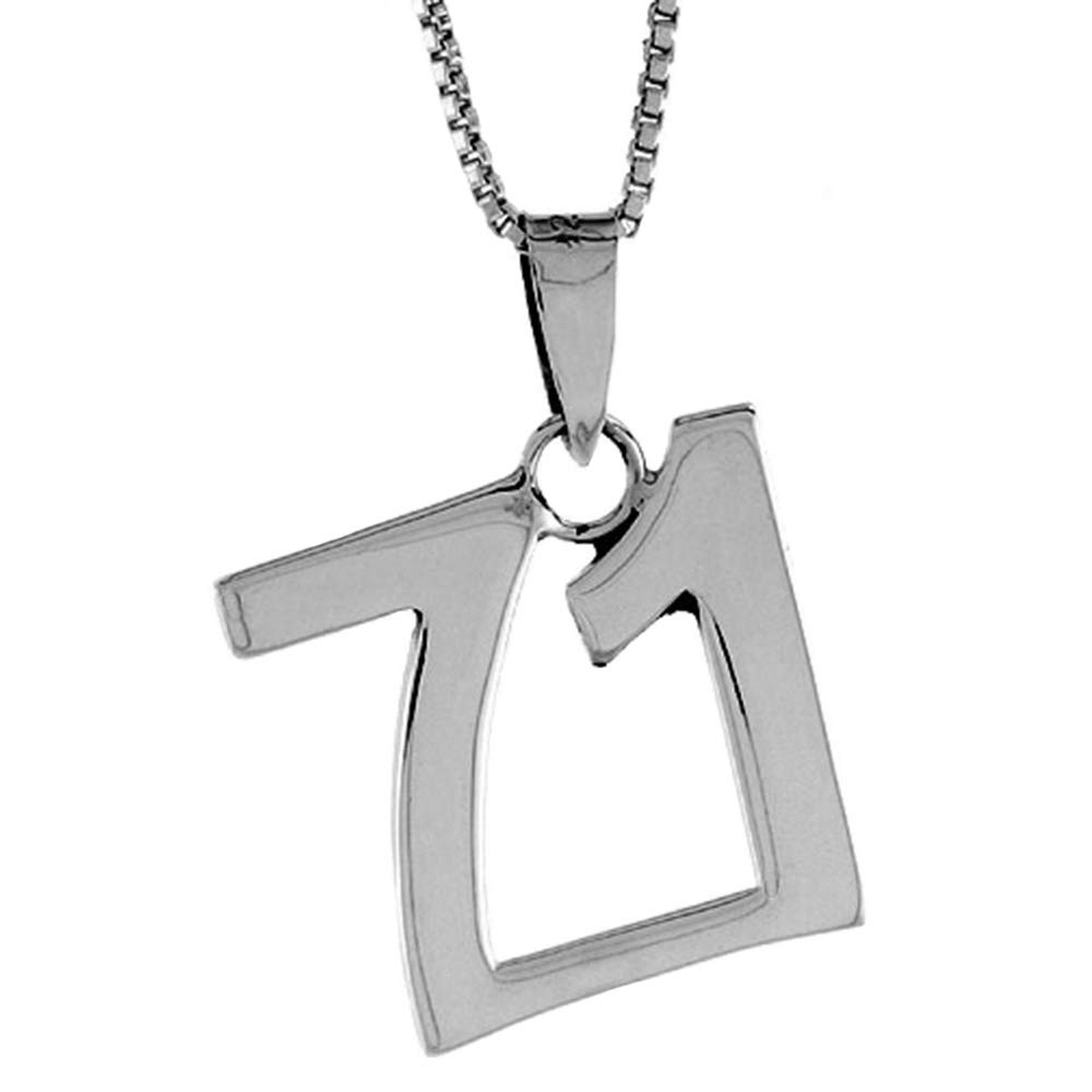 Sterling Silver Number 71 Necklace for Jersey Numbers /& Recovery High Polish 3//4 inch 2mm Curb Chain