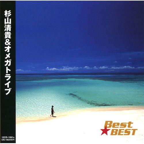 杉山清貴 & オメガトライブ 12CD-1061N