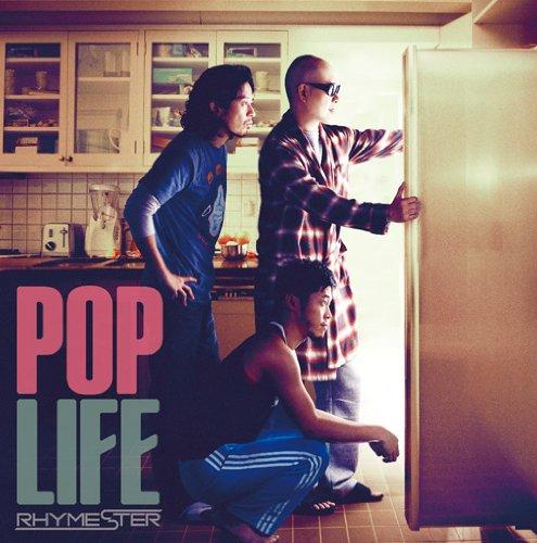 RHYMESTER DVD/POP LIFE
